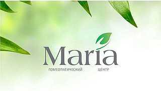 """ООО """"Гомеопатический центр """"Мария"""""""