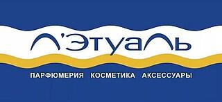 Работа в компании Сеть магазинов парфюмерии и косметики Л'Этуаль в Санкт-Петербурге