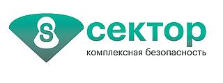Работа в компании Сектор в Челябинске