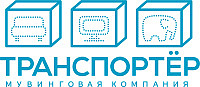 Транспортер, ООО