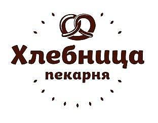 Работа в компании ООО Хлебница-Самара в Тольятти