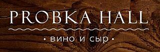 Работа в компании Винотека PROBKA HALL в Волгограде