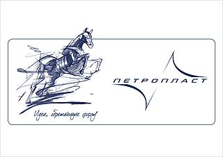 Работа в компании Обособленное подразделение ООО ПЕТРОПЛАСТ г. Дзержинск в Нижнем Новгороде