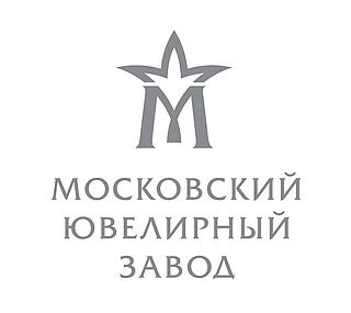Работа в компании Московский Ювелирный Завод в Петрозаводске