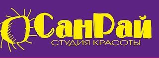 Работа в компании Студия красоты СанРай в Москве