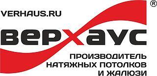 Работа в компании Верхаус в Красноярске