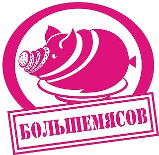 Работа в компании Обнинский колбасный завод в Обнинске