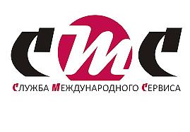 Работа в компании СМС в Екатеринбурге