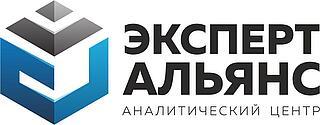 Работа в компании Эксперт Альянс в Нижнем Новгороде
