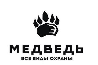 """ЧОП """"Медведь"""""""