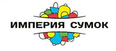 """ООО """"Империя Сумок"""""""