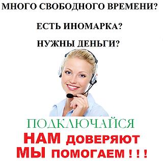 ТрансКонтинентальныеПеревозки