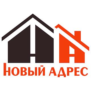Работа в компании Новый Адрес, ООО в Калуге