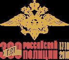Пензенский линейный отдел МВД России на транспорте