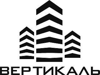"""Работа в компании ООО """"Вертикаль"""" в Оренбурге"""