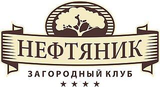 """ООО """"ТВ-Волга"""""""