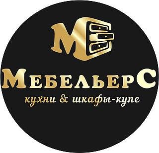 Работа в компании ИП Сиренко, МебельерС в Оренбургской области