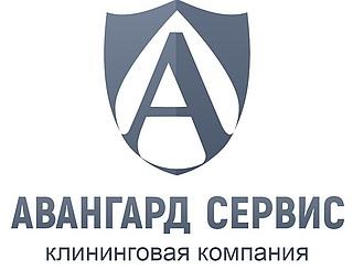 """Работа в компании ООО """"Авангард Сервис"""" в Дзержинском"""