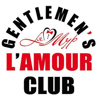 Работа в компании L'AMOUR CLUB в Москве