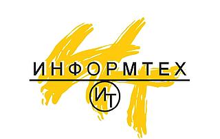 Работа в компании Информтех в Москве