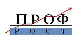 "Работа в компании ""ПрофРост"" в Волгограде"