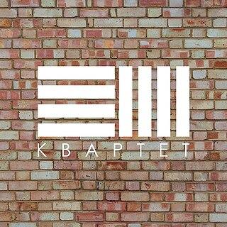 Работа в компании Типография Квартет, ООО в Нижнем Новгороде