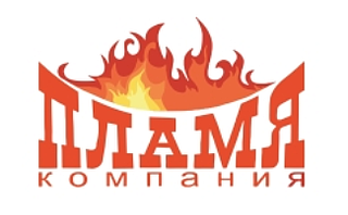 ООО  Пламя
