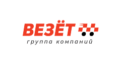 """Группа компаний """"Везет"""""""