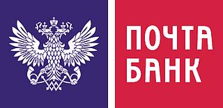 Работа в компании Почта Банк, ПАО в Лебедянском районе