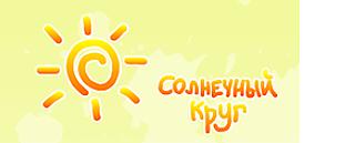 """Работа в компании АНОО ЦО """"Солнечный круг"""" в Уфе"""