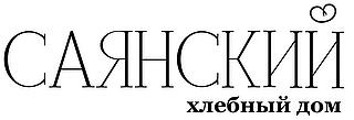 """Работа в компании ООО """"ХД САЯНСКИЙ"""" в Таганроге"""