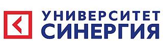 """Университет """"Синергия"""""""