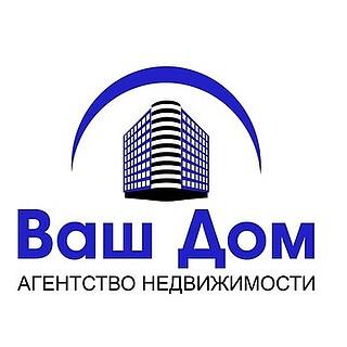 Работа в компании Ваш Дом, АН в Ростове-на-Дону