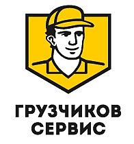 """Работа в компании """"Грузчиков-Сервис"""" Крым в Севастополе"""