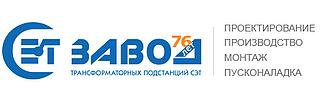 Работа в компании Завод Трансформаторных Подстанций СЭТ, ООО в Сосновом Бору