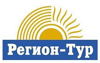 Работа в компании Регион-Тур, ООО в Сухиничском районе