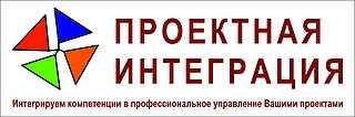 ООО Проектная интеграция (организатор конкурса)