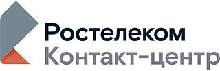 Работа в компании ПАО Ростелеком, АО МЦ НТТ в Саранске