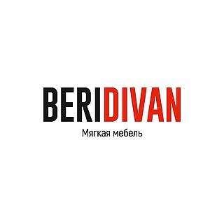 """Работа в компании """"BeriDivan"""" в Уфе"""