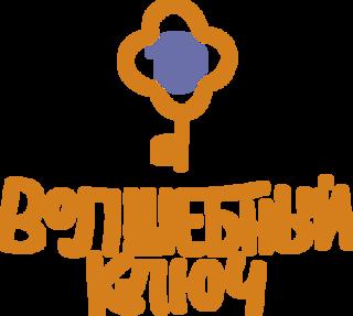 Работа в компании Семейный центр Волшебный ключ в Москве