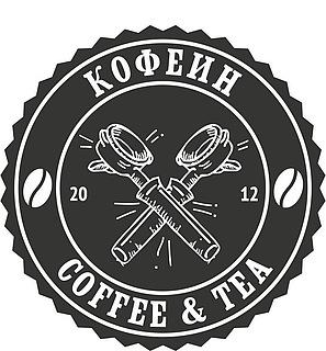 Работа в компании Кофе нетто, ООО в Москве