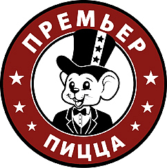 Работа в компании Премьер Пицца в Москве