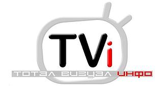 """Работа в компании """"Тотал Визуал Инфо"""" - многопрофильное креативное агентство в Брянске"""