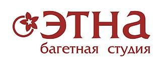 """Работа в компании Багетная студия """"Этна"""" в Республике Крым"""