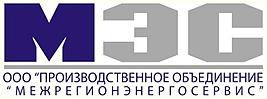 Работа в компании Межрегионэнергосервис ПО, ООО в Барнауле