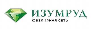 """Работа в компании Ювелирная сеть """"Изумруд"""" в Брянске"""