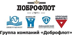 Работа в компании Ливадийский РСЗ, ООО в Хабаровске