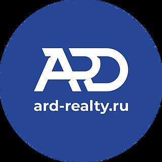 Работа в компании ARD- недвижимость в Сочи