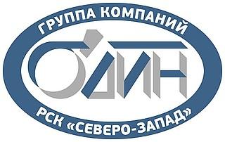 """Работа в компании ООО """"ОДИН"""" в Санкт-Петербурге"""