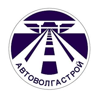 Работа в компании АвтоВолгастрой, ООО в Оренбургской области